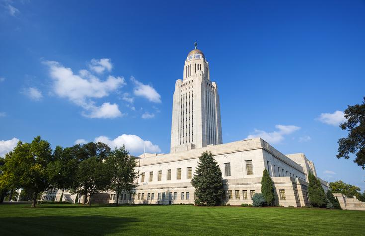 photo of Nebraska capitol building